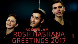 Rosh Hashanah Greetings Adon Olam